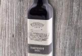 Tekvicový olej 100% Strekov 1075, 250ml